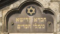 Пешеходная экскурсия по Старому городу и Еврейскому кварталу